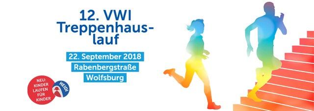 12. VWI Treppenhauslauf Wolfsburg
