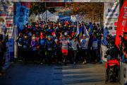Maratonul 1 Decembrie